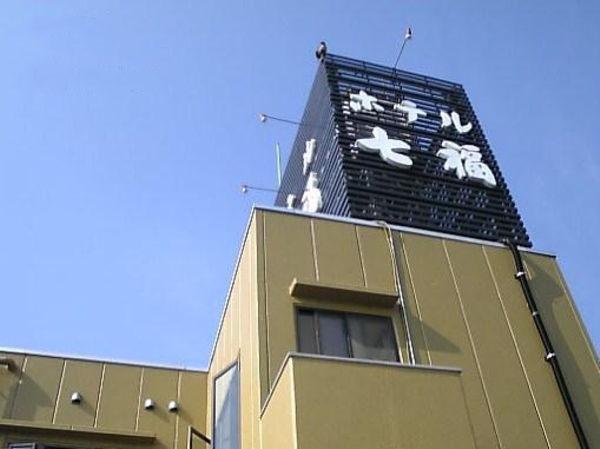 HOTEL HICHIFUKU