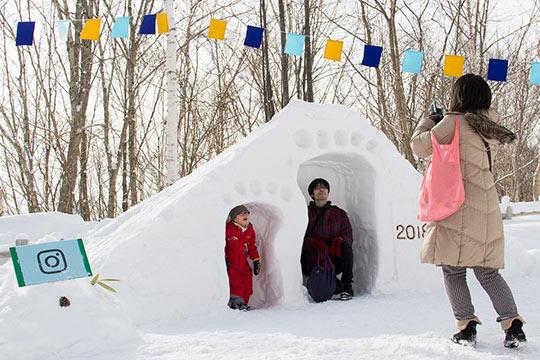 滝野スノーワールド(国営滝野すずらん丘陵公園)