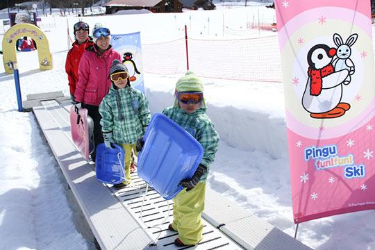 NASPA(ナスパ)スキーガーデン