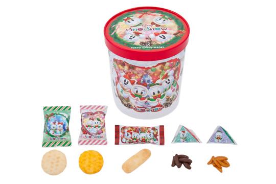 菓子詰め合わせ(48袋入り)