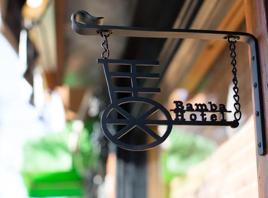 Bamba Hotel