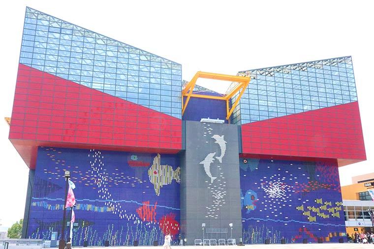 大阪 海遊館の外観