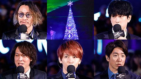 関ジャニ∞が登場!ユニバーサル・スタジオ・ジャパンの2019年クリスマス開幕セレモニーレポート