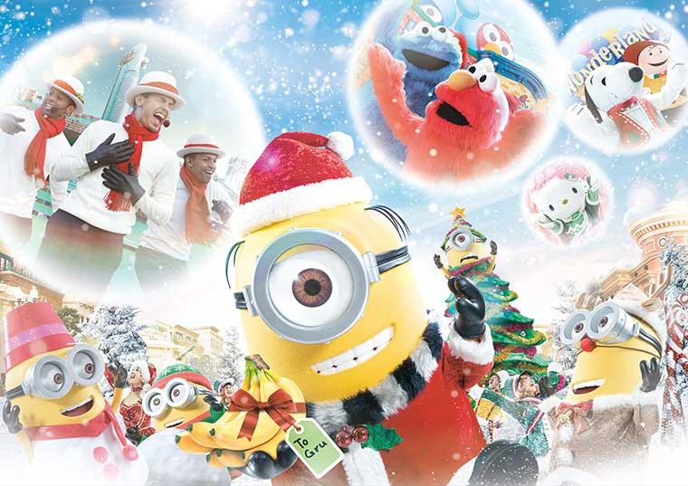 USJクリスマス2020