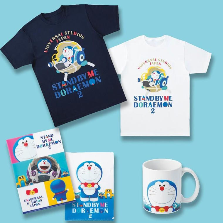 USJ『STAND BY ME ドラえもん 2』グッズ