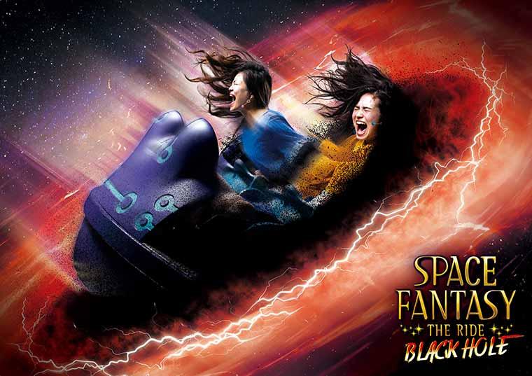 USJ「スペース・ファンタジー・ザ・ライド~ブラックホール~」