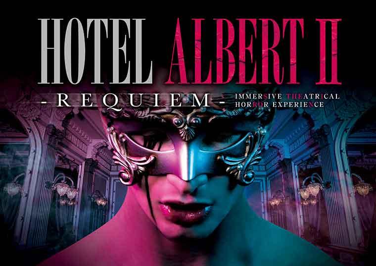 USJ 「ホテル・アルバート 2 ~レクイエム~」