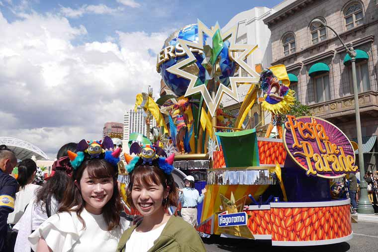 ユニバーサル・スタジオ・ジャパン「フェスタ・デ・パレード」