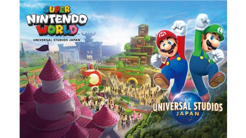 ユニバーサル・スタジオ・ジャパンに新エリア「スーパー・ニンテンドーワールド」が2021年2月4日開業!