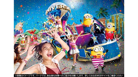 ユニバーサル・スタジオ・ジャパン、2020年夏だけの特別なパレードを開催!グッズ&フード情報も