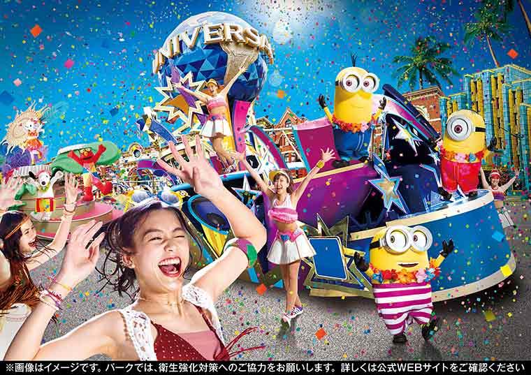 USJ 2020年夏 パレード