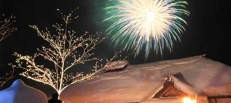 大內宿(OーUCHIJUKU)雪祭