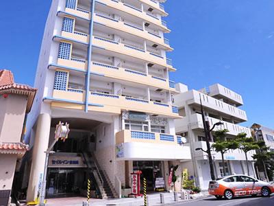 観光ホテル セイルイン宮古島 <宮古島>