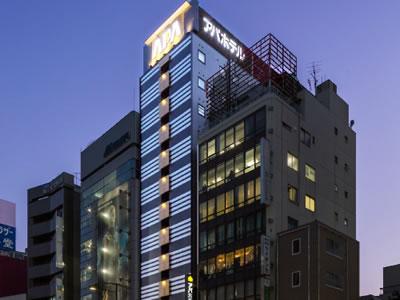 アパホテル<神田神保町駅東>