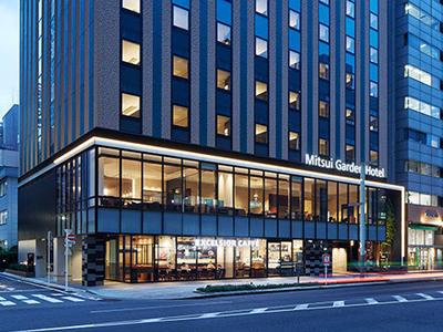 三井ガーデンホテル京橋(2016年9月1日オープン)