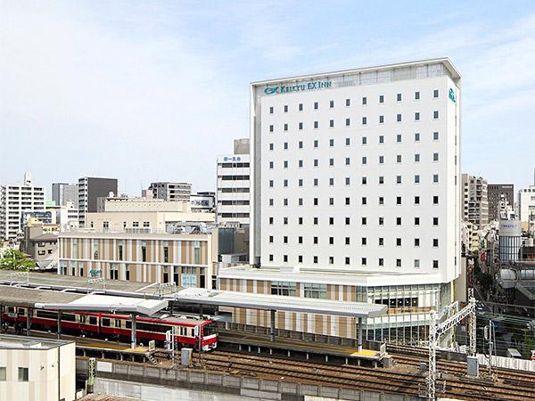 京急EXイン 京急川崎駅前(2016年4月27日新規オープン)