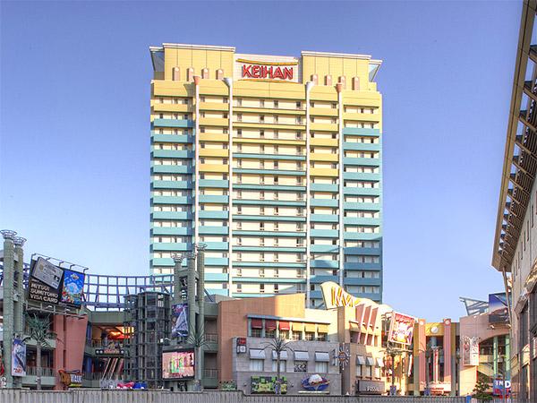 ホテル京阪 ユニバーサル・シティ