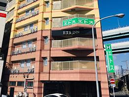ホテル エトスイン博多