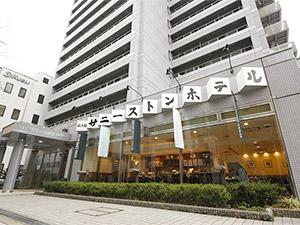 新大阪サニーストン ホテル