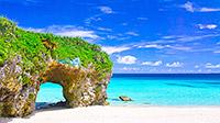 ANA楽パックで行く!沖縄ツアー(航空券+宿)