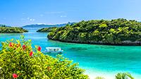 【ANA楽パック限定】沖縄 冬旅応援!