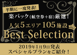 Best Selection