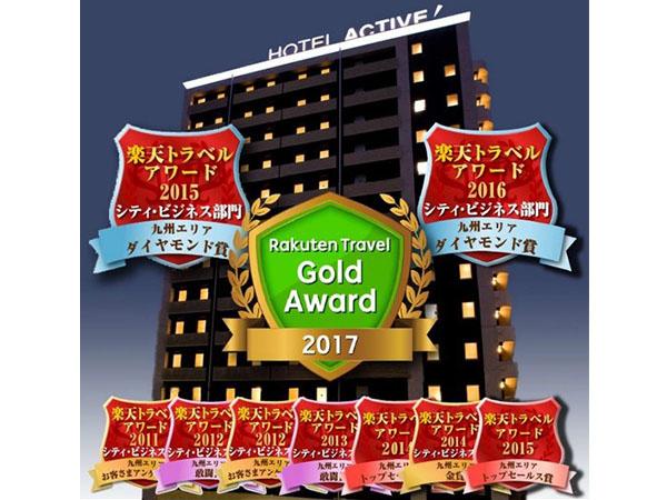 1旅行・ツアー(航空券+ホテル)【楽天トラベル】 ホテルアクティブ!博多