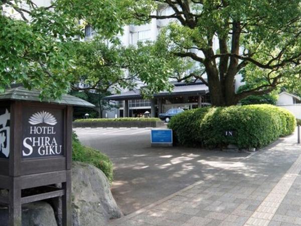 5旅行・ツアー(航空券+ホテル)【楽天トラベル】 別府温泉 ホテル白菊