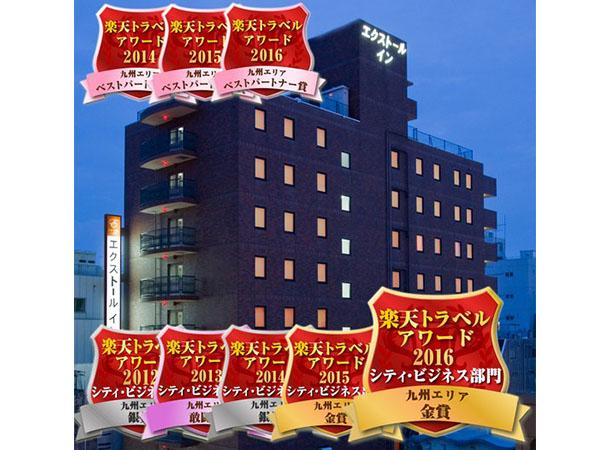 2旅行・ツアー(航空券+ホテル)【楽天トラベル】 エクストールイン熊本銀座通