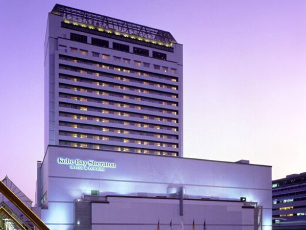 2旅行・ツアー(航空券+ホテル)【楽天トラベル】 神戸ベイシェラトンホテル&タワーズ