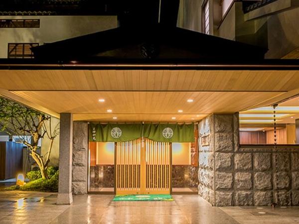 4旅行・ツアー(航空券+ホテル)【楽天トラベル】 別府鉄輪温泉 山荘 神和苑