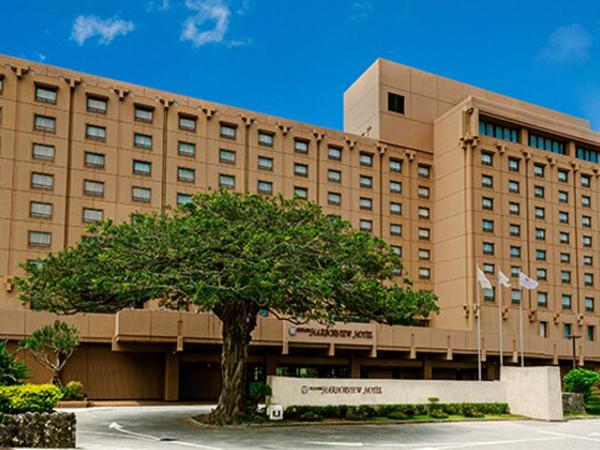 沖縄旅行・ツアー(航空券+ホテル)【楽天トラベル】 沖縄ハーバービューホテル