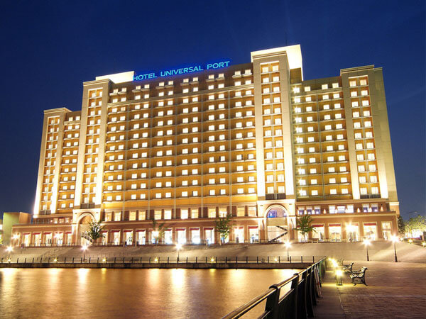 2旅行・ツアー(航空券+ホテル)【楽天トラベル】 ホテルユニバーサルポート