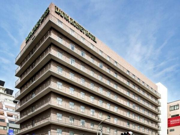5旅行・ツアー(航空券+ホテル)【楽天トラベル】 ダイワロイネットホテル神戸三宮