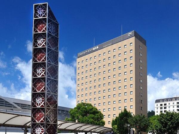 3旅行・ツアー(航空券+ホテル)【楽天トラベル】 ホテルアービック鹿児島