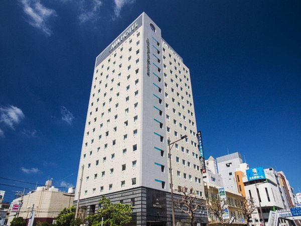 沖縄旅行・ツアー(航空券+ホテル)【楽天トラベル】 アパホテル<那覇>