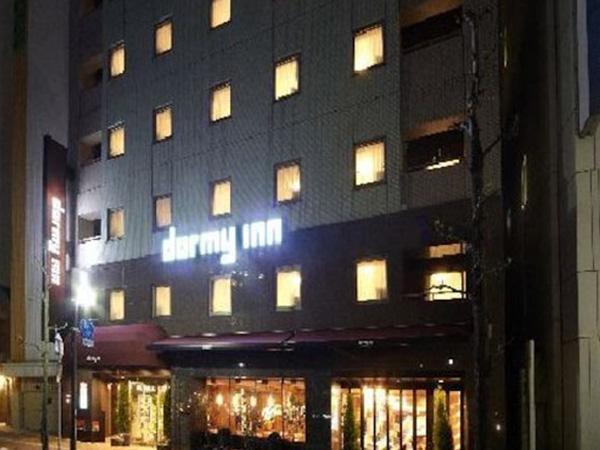 安芸の湯 ドーミーイン広島