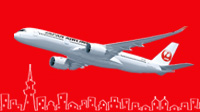 JAL楽パック 今月のイチオシプラン