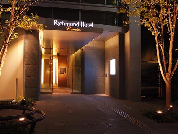 リッチモンドホテルプレミア仙台駅前