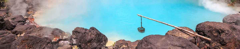 九州旅行・ツアー(航空券+ホテル)【楽天トラベル】大分 別府温泉