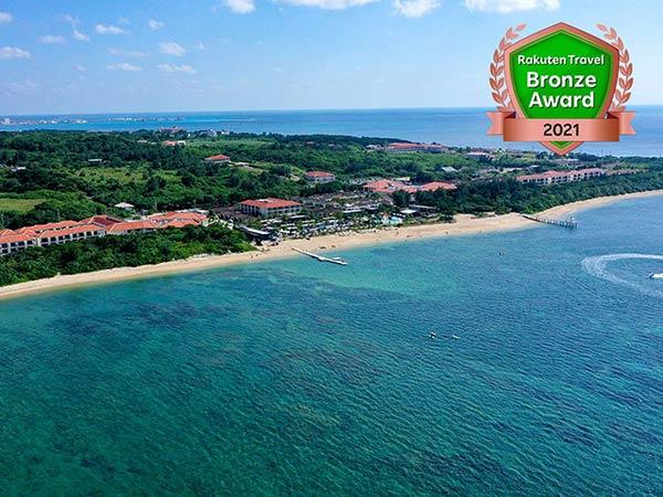 沖縄旅行・ツアー(航空券+ホテル)【楽天トラベル】 フサキリゾートヴィレッジ <石垣島>