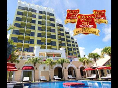 沖縄旅行・ツアー(航空券+ホテル)【楽天トラベル】Okinawa Spa Resort EXES(沖縄スパリゾート エグゼス)