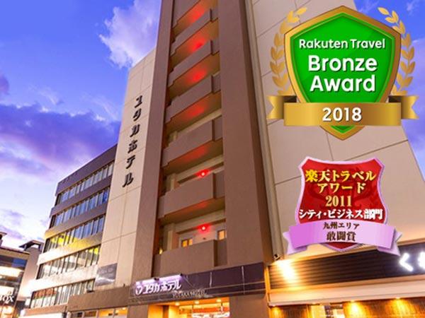 OYO 44375 Yutaka Hotel