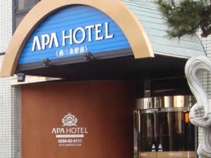 アパホテル<燕三条駅前>