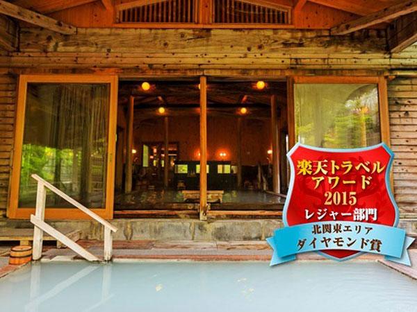 『貸切・家族風呂のある宿』栃木県の宿泊予約 …