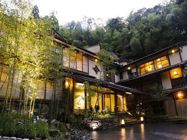 城崎温泉 湯楽 Yuraku Kinosaki Spa&Gardens