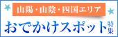 ★1,000円クーポン配布中★