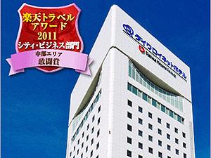 ダイワロイネットホテル名古屋新幹線口