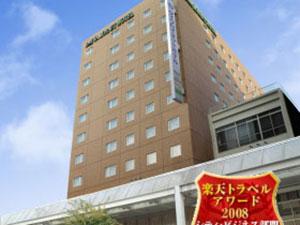 ダイワロイネットホテル岐阜