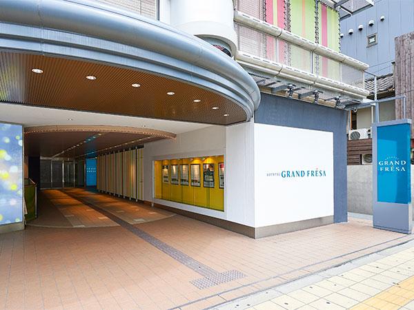 相鉄グランドフレッサ 大阪なんば(旧:ホテルサンルート大阪なんば)